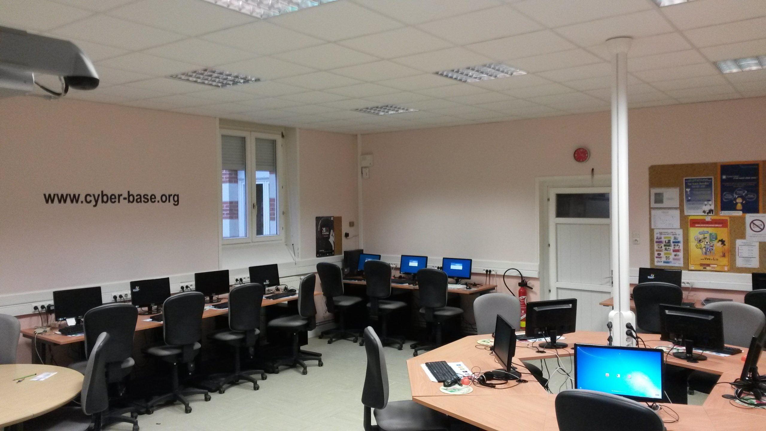 Vue d'ensemble de la Cyber Base de Pruniers en Sologne